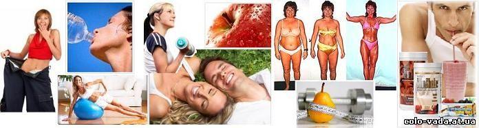 Снижение и нормализация веса в Коралловом клубе