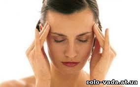 гипоксия мозга - головная боль
